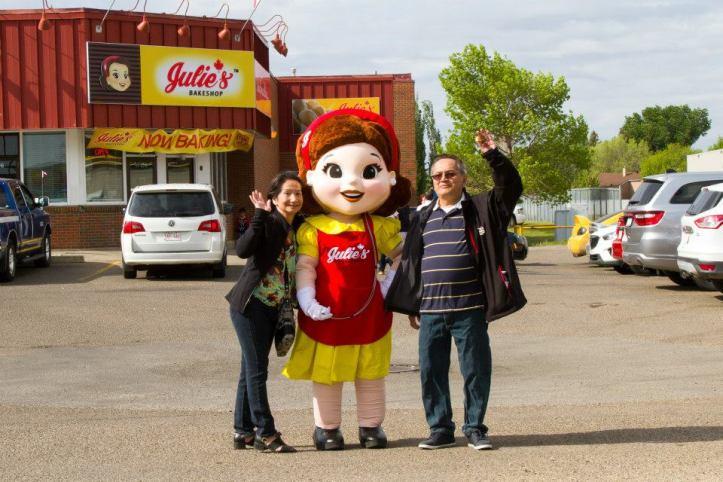 Julie's Bakeshop Canada